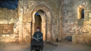 سورة الملك  برواية ورش عن نافع القارئ الشيخ عبد الكريم الدغوش