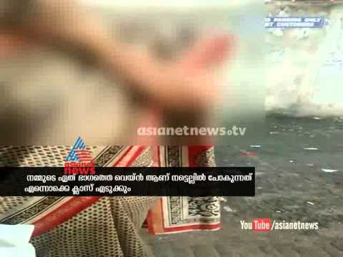 Magnet  Mattress Cheating  Again In Kerala : Asianet News Investigation video
