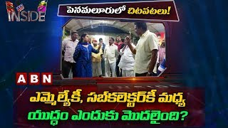 Reasons behind Clashes between MLA Bode Prasad and Sub Collector Misha Singh | Vijayawada | Inside