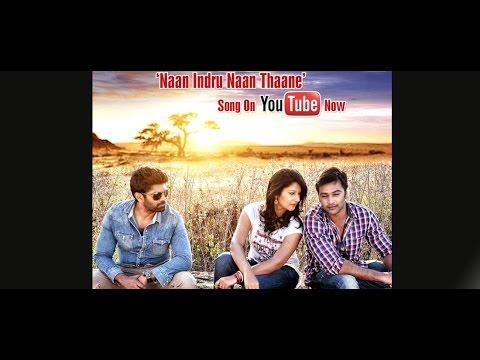 Naan Indru Naan Thaane - Kadavul Paathi Mirugam Paathi Movie Song video