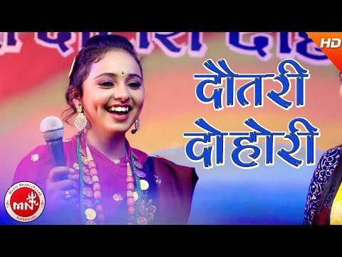New Nepali Lok Dohori | Dautari Dohori - Jagat Gaudel & Kamala Gaire | Ft.Karishma/Ishwor  & Manoj