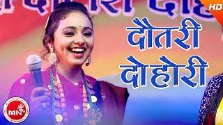 download lagu New Nepali Lok Dohori  Dautari Dohori - Jagat gratis