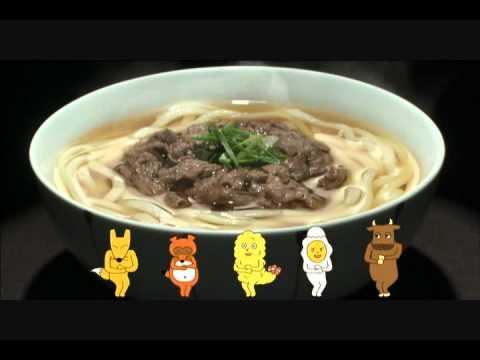 ヒガシマル うどんスープ 完全版