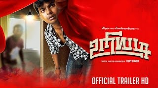 Uriyadi - Official Trailer | Vijay Kumar | Masala Coffee | Nalan Kumarasamy
