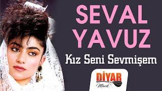 Seval Yavuz - Su Akar Gider (Official Audio)