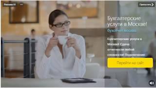 В Яндекс Директ можно рекламировать в видео роликах