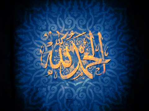 Surah Rahman Voice Of Abdul Rehman Al-Sudais With Urdu Translation...