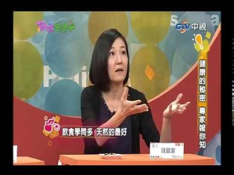 台灣-創意生活+-20141024 1/3