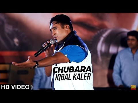 Chubara Iqbal Kaler  Official Video  2013 - Anand Music