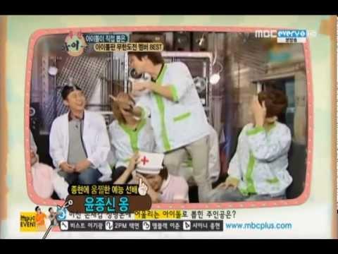 120613 주간아이돌-종현 Weekly idol - JONGHYUN part 2