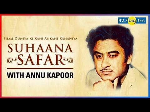 Kishore Kumar - Suhana Safar