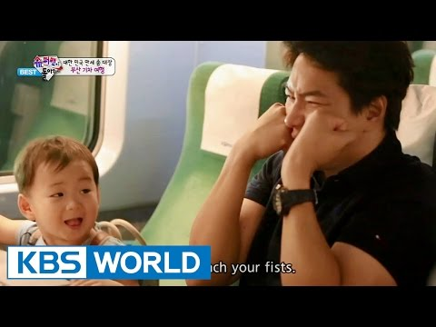 The Return of Superman - Triplets' Trip to Busan