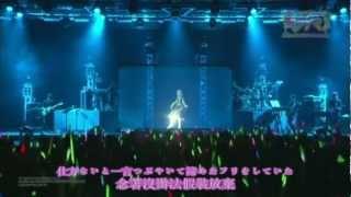 初音ミク新加坡演唱会(附中文字幕)10.ダブルラリアット/アゴアニキ