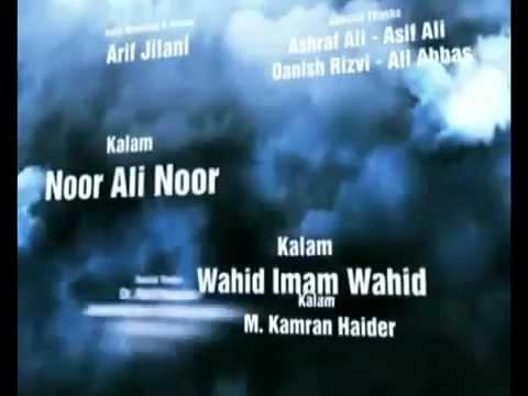 New Urdu Nohay 2013 video