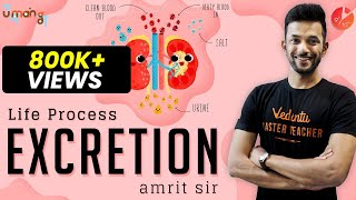Life Process Excretion | CBSE Class 10 Science (Biology) | Excretory System | @Vedantu Class 9 & 10