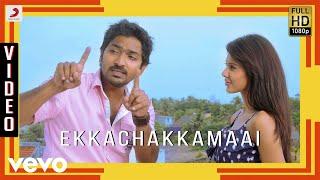 Kappal  Ekkachakkamaai Video  Vaibhav Sonam Bajwa