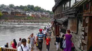 帶你逛 中國 湖南 張家界 鳳凰古城 逸歡旅遊 4k  China Hunan Zhangjiajie Fenghuang 장가계 천문산