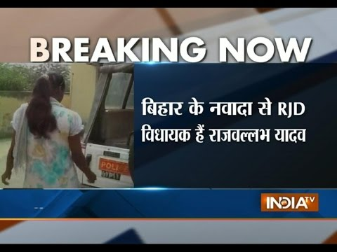 Arrest Order Issued against RJD MLA Raj Ballabh Yadav for Raping Minor Girl in Nawada