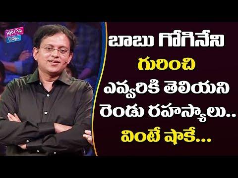 Two Mysteries of Babu Gogineni | Unknown Facts Babu Gogineni | Bigg Boss2 Telugu | YOYO Cine Talkies