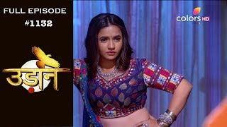 Udann Sapnon Ki - 14th September 2018 - उड़ान सपनों की - Full Episode