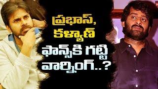 Prabhas Saaho Telugu Teaser | Saaho Teaser | #prabhas19 | #saahoteaser