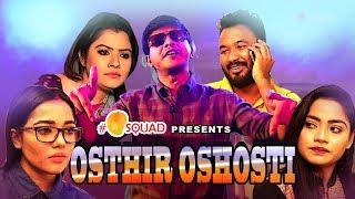 Osthir Oshosti | Mango Squad | Shamim Hasan Sarkar | Tasnovaa Elvin |  Polash | Mahi