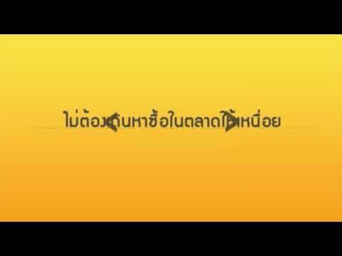 ซีรีย์เกาหลี พากย์ไทย