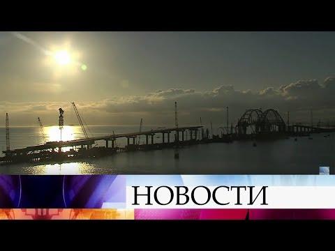 ВКерченском проливе все готово квозобновлению судоходства— автомобильная арка помещена наопоры.
