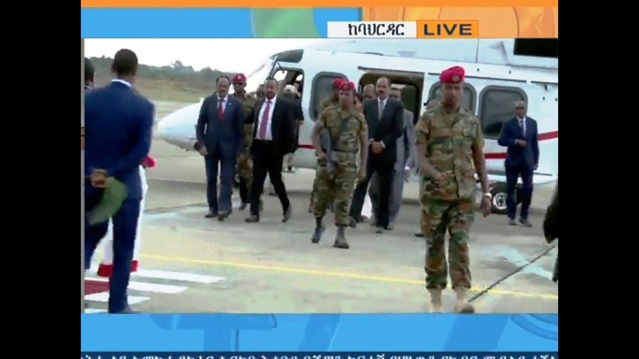 Ethiopian, Eritrean and Somali leaders have arrived at Bahir Dar