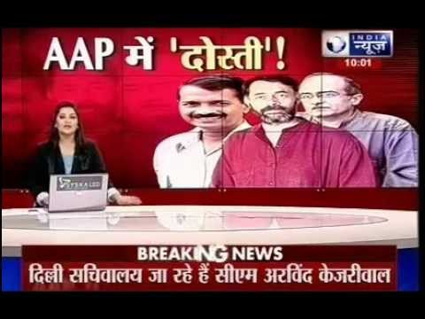 Senior Aam Aadmi Party leaders from Kejriwal camp meet Yogendra Yadav