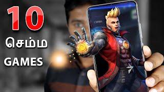 10 செம்ம Games | Top 10 Best Games for Android in 2019