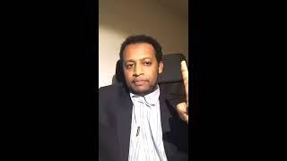Ethiopia Road Map 4 : Road block – የትግራይ ህዝብ ጠላት ማን ነው?