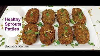 Sprouts Patties Recipe -Tasty & Healthy Breakfast - How To Make Sprouts Patties - @Khatri's Kitchen