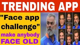 Face app | viral photo editing app | Make anybody FACE OLD with faceapp | HINDI |