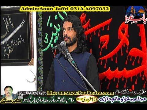 New Majlis Zakir Kamran Abbas BA 10 Feb 2019 Imam Bargah Alamdar e Karbala Lahore (www.baabeaza.com)