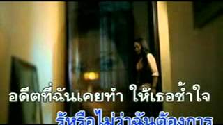 Ruk tur mai mee wan yood   Ying Thitikarn   YouTube