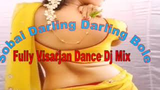 Sobai Darling Darling Bole  Fully Visarjan Dance Mix  Puja Special Dj Songs 2017