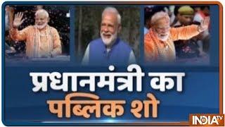 PM Modi ने आज Kashi में कई वह बातें जो पहले कभी नहीं कहीं