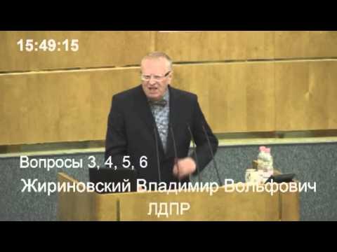 Жириновский: Почему Зюганов стоит ко мне спиной? 31.03.14