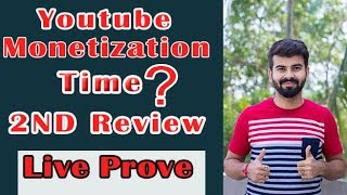 Youtube Monetization Time in 2019 ll Kitna time Laga Monetization Enable Hone me ll 2nd Review Time