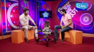 Bijoy Eid Adda Episode 02