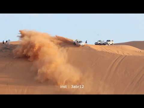 Arabic Remix  Zamil  zamil New version 2018/CHILLING DESERT