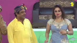 Gulfam In Deekh Taamaashaa Part 3-3 || Nida Choudhry ||  New Pakistani Stage Comedy 2019
