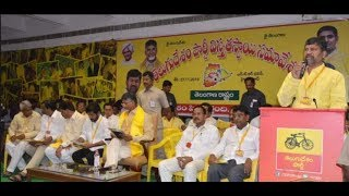 AP CM Chandrababu Naidu to Hold Meet With TTDP Leaders Over Telangana Mahakutami | NTV