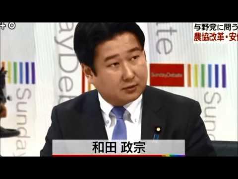 和田政宗の画像 p1_28