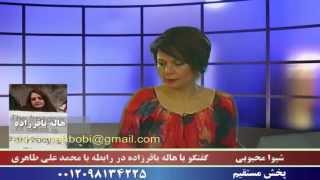 برنامه زنده  دو ساعته  تلويزيونى براى آزادى زندانيان سياسي- يكشنبه ٢٣ نوامبر ٢٠١٤