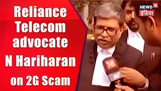 Reliance Telecom advocate N Hariharan on 2G Scam | News18 India