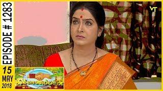 Kalyana Parisu - கல்யாணபரிசு | Episode 1283 | 15 May 2018 | Sun TV Serials | Vision Time