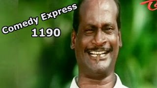 Comedy Express 1190 || Back to Back || Telugu Comedy Scenes