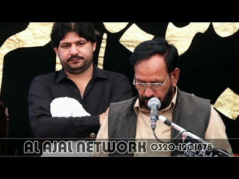 Zakir Asghar Khan Baloch 29 safar 2019 at Kubay Chak Sialkot